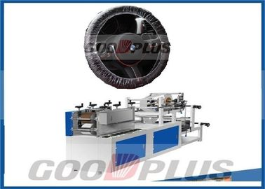 Fully Automatic High Speed GP2019 New Model LDPE Plastic Anti Dust Steering Wheel Cover Making Machine