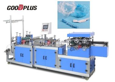 GD-380 HDPE/LDPE Shower Cap Making Machine with Touch Screen Operated