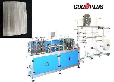MK-290 New Model High Speed Non woven Mask blank Making Machine (separate working line)