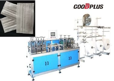 Low Space Occupation Stable Performance Non Woven Mask Blank Making Machine