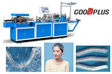 High Output Easy Operation HDPE Plastic Disposable Cap Iron Shaft Making Machine