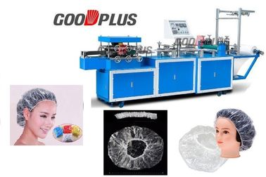 GP-460 New Model High Speed CPE Plastic Disposable Cap Aluminium Shaft Making Machine